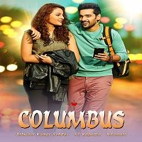 Columbus (2019) Hindi Dubbed South Indian Full Movie Watch Online HD Free Download