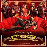 Made In China (2019) Hindi Full Movie Watch Online HD Print Free Download