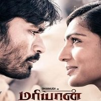 Maryan (2019) Hindi Dubbed Full Movie Watch Online HD Free Download