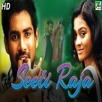 Seeti Raja (Mathapoo 2019) Hindi Dubbed Full Movie Watch Online HD Print Free Download