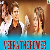 Veera The Power (Kathirvel Kakka) Hindi Dubbed Full Movie Watch Online HD Free Download