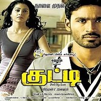 Daringbaaz Aashiq (Kutty) Hindi Dubbed Full Movie Watch Online HD Free Download