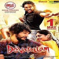 Diler The Daring 2 (Devarattam 2020) Hindi Dubbed Full Movie Watch Online HD Free Download