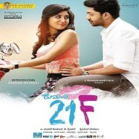 Kumari 21F (2020) Hindi Dubbed Full Movie Watch Online HD Free Download
