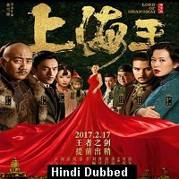 Lord of Shanghai (2016) Hindi Dubbed Full Movie Watch Online HD Free Download