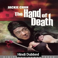 Hand Of Death (1976) Hindi Dubbed Full Movie Watch Online HD Print Free Download