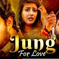 Jung For Love (Premika 2020) Hindi Dubbed Full Movie Watch Free Download