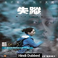 Missing (2019) Unofficial Hindi Dubbed Full Movie Watch Free Download
