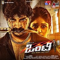 Onti (2020) Hindi Dubbed Full Movie Watch Online HD Print Free Download