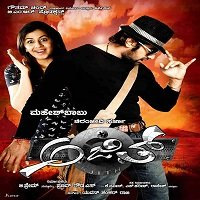 Power Of Ajith (Ajith 2020) Hindi Dubbed Full Movie Watch Online Free Download