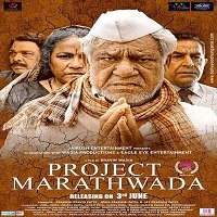 Project Marathwada (2016) Hindi Full Movie Watch Online HD Free Download