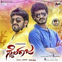 Style Raja (2020) Hindi Dubbed Full Movie Watch Online HD Free Download