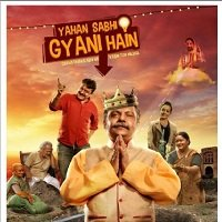 Yahan Sabhi Gyani Hain (2020) Hindi Full Movie Watch Online HD Free Download