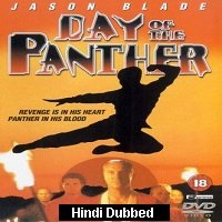 Day of the Panther (1988) Hindi Dubbed Full Movie Watch Online HD Print Free Download