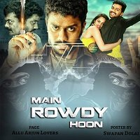 Main Rowdy Hoon (Naa Pantaa Kano 2020) Hindi Dubbed Full Movie Watch Free Download