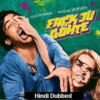 Suck Me Shakespeer (2013) Hindi Dubbed Full Movie Watch Online HD Print Free Download