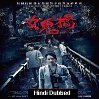 The Bridge Curse (2020) Unofficial Hindi Dubbed Full Movie Watch Free Download