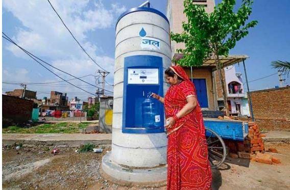 bancomat dell'acqua india
