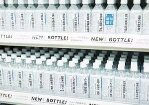 Japan Turn Newspaper into Beverage Bottles Packaging