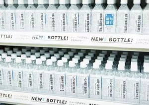 Japan Turn Newspaper into Beverage Bottles Packaging