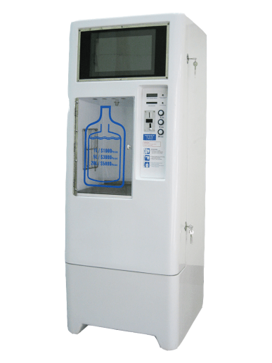 water vending machines for sale