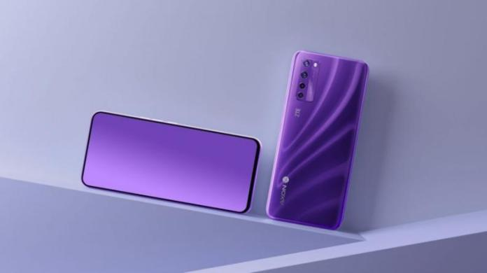 The upcoming ZTE phone will have the most powerful smartphone camera of the year!