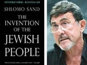علم الجينات يوجه الضربة القاضية لإسرائيل