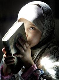 Quranische Verse auf Datierung