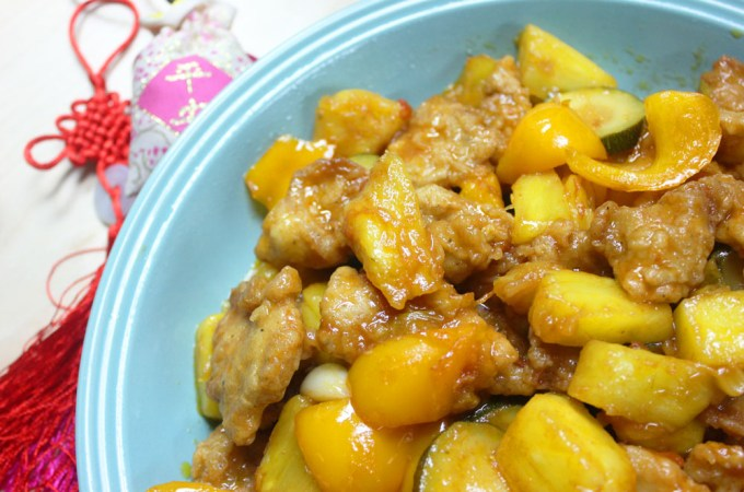 Pineapple Fried Sweet and Sour Pork Loin