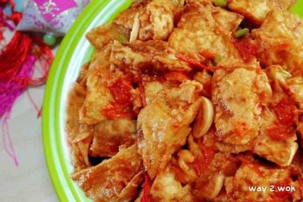 Chinese Spicy Eggplants (鱼香茄子)
