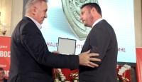Serbian Humanitarian Award
