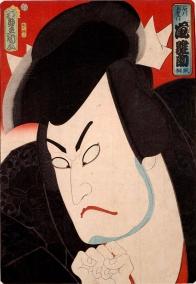 Ishikawa Goemon played by kabuki actor Arashi Hinasuke ? Utagawa Toyokuni (1863)