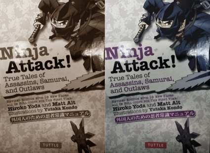 Ninja Attack! True Tales of Assassins, Samurai and Outlaws on Amazon