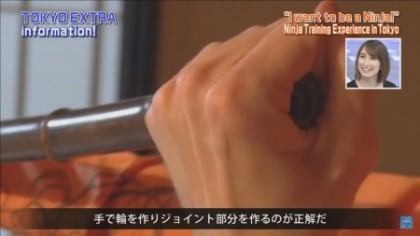 ninja fukiya blowgun technique