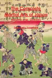 Martial Arts of Japan