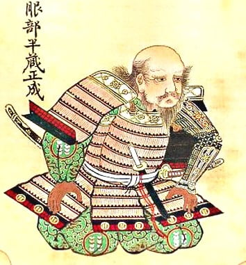 Hanzo from actual feudal art
