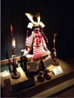 Samurai Museum Child's Gift Armor