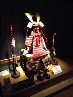 Samurai Museum Child's Gift Armor