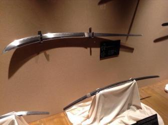 Samurai Museum - Scimitar