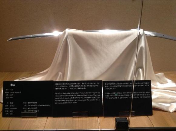 Sword display at Samurai Museum