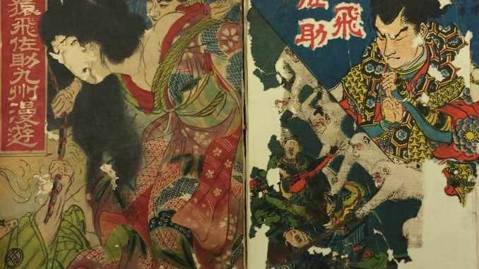 猿飛佐助 Saturobi Sasuke popular novel from the Meiji period