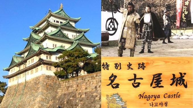 Nagoya Castle with Samurai & Ninja Re-Ennactments (Japan Travel)