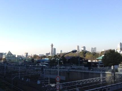 Osaka-Station-View