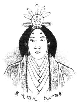Empress Gemmei of Nara