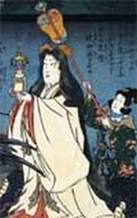 Empress Genshō