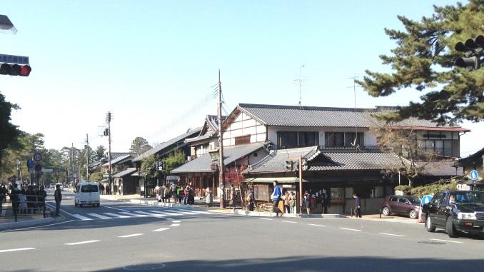 Nara Streets