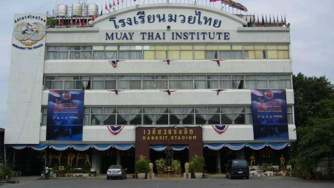 Muay Thai Institute