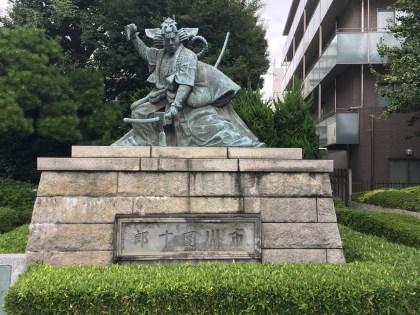 Most koryu bujutsu are martial arts of samurai.