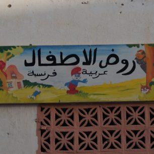 Les Schtoumpfs au Maroc