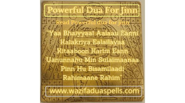 Powerful Dua for jinn
